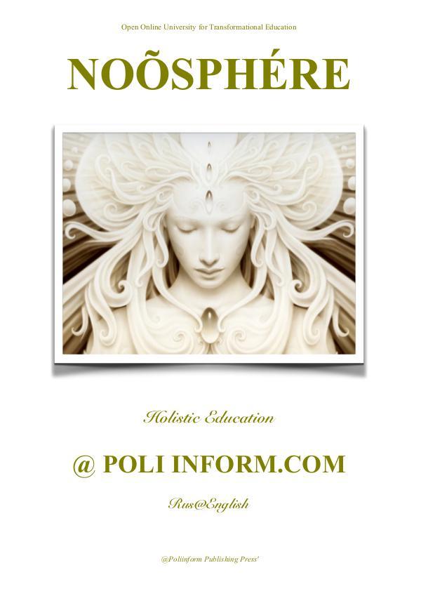 NOOSPHERE ART MAGAZINE Noõsphére Overview (RUS)
