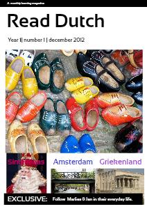 Practice your Dutch November 15, 2012