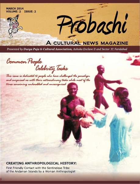 PROBASHI- A Cultural News Magazine Volume 2 Issue 2