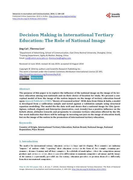 The Theoretical Analysis of the Allocation of Family Control Rights B Oc17 2014