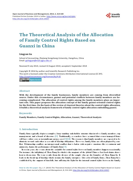 The Theoretical Analysis of the Allocation of Family Control Rights B Oc10/17