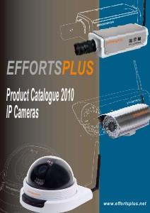 Electrical & Security IP camera range Effort plus