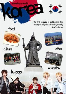 A country, a world; Korea.