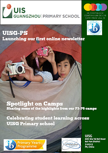 UISG - Primary School