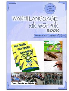 WAKHI LANGUAGE xik wor zik Renewed Ist Edition