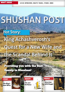 The Shushan Post Special Edition
