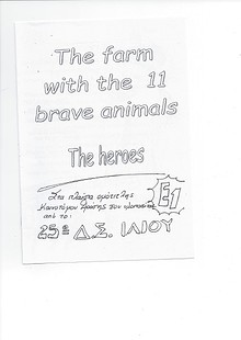 The farm with the eleven brave animals - 25o Primary School of Ilion, Greece 2013-2014