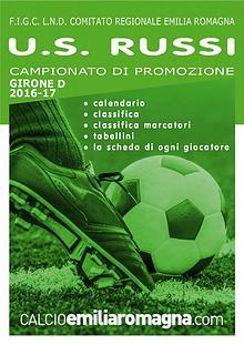 Almanacchi CalcioER stagione 2016-2017