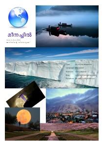 Meenachil Vol 1 1