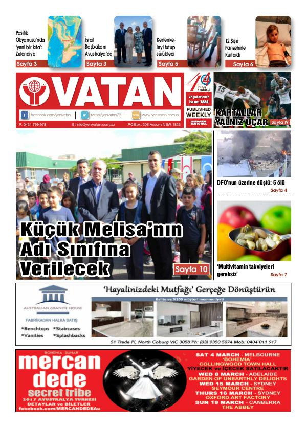 February 2017 Issue 1884