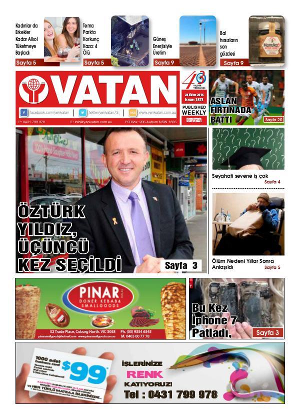 October 2016 Issue 1873