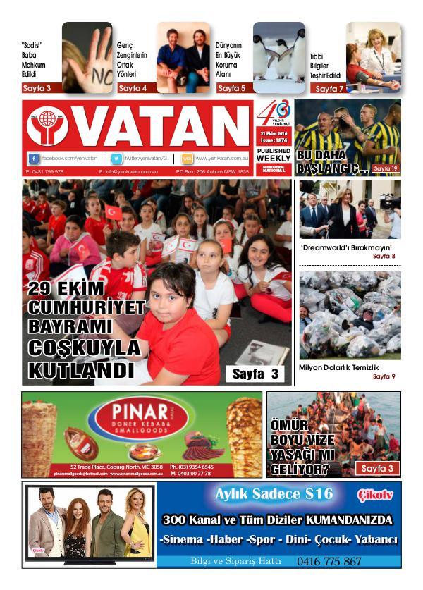 October 2016 Issue 1874