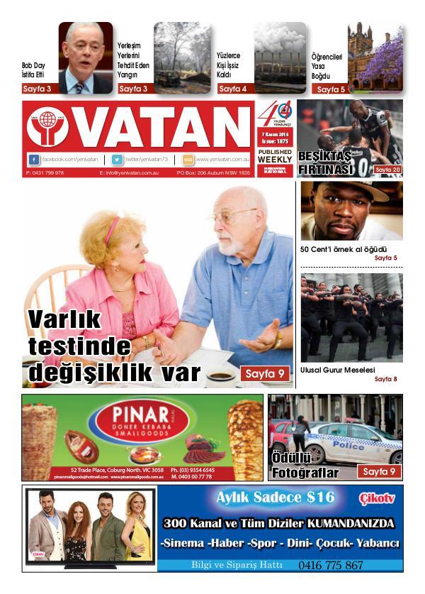 October 2016 Issue 1875