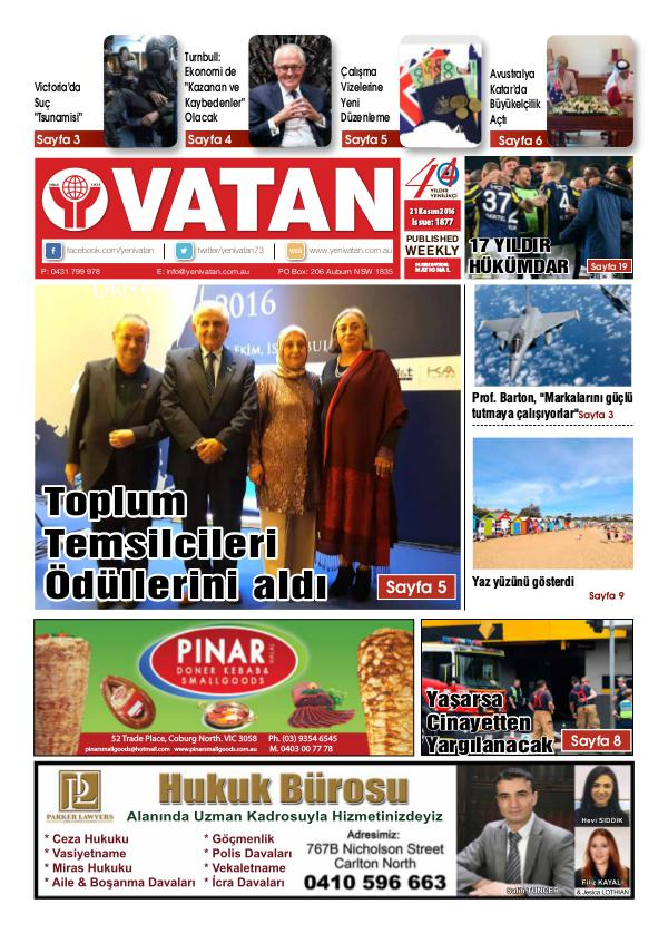 November 2016 Issue 1877