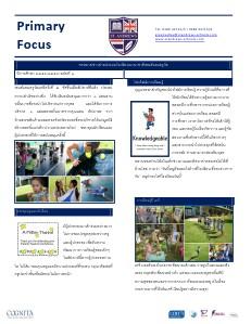 Spotlight on Primary Newsletter 29.Nov.2013 [Thai]