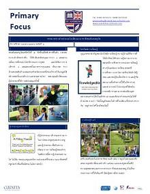 Spotlight on Primary Newsletter