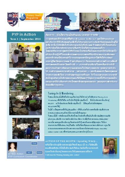 PYP in Action Newsletter Volume 2 Issue 1 [Thai]