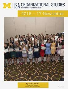 2017 Organizational Studies Newsletter