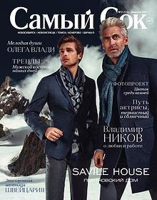 !SamSok_3(9)_BOOK_4_WEB