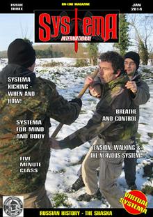 Systema International