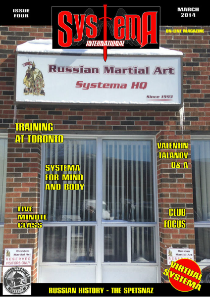 Systema International Issue Four March 2014