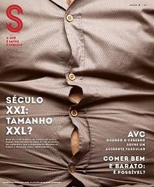 Revista S