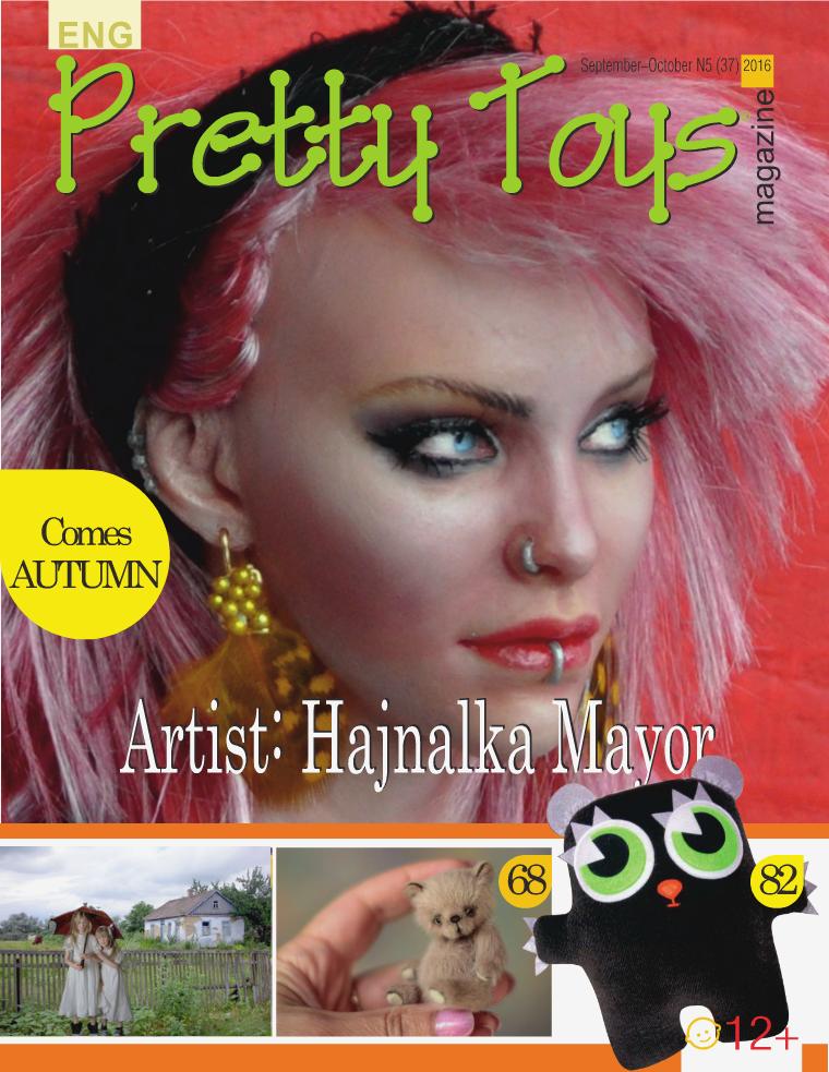 "Pretty Toys magazine English ""Pretty Toys"" №5 (37), 2016"