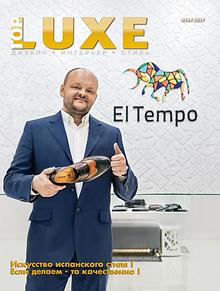 LUXEtop