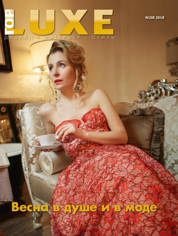 LUXEtop LUXEtop magazine