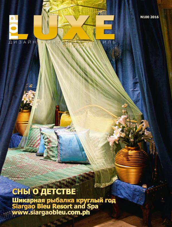 «LUXEtop»