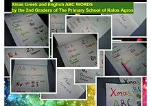 Our School Newspaper-The Primary School of Kalos Agros