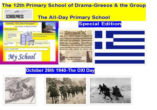 October 2016- Special Edition, school activities