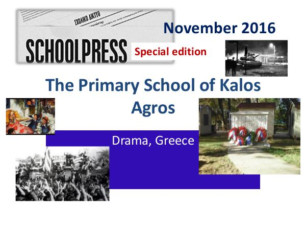 Our School Newspaper-The Primary School of Kalos Agros Special Edition, November 2016