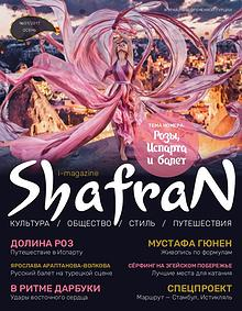 Shafran i-magazine