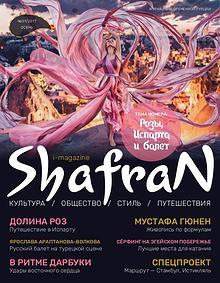 Shafran i-magazine