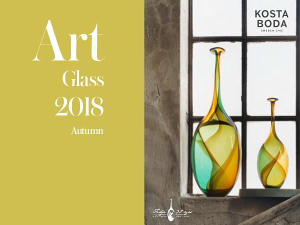 Kosta Boda Kosta Boda Art Glass AW 2018