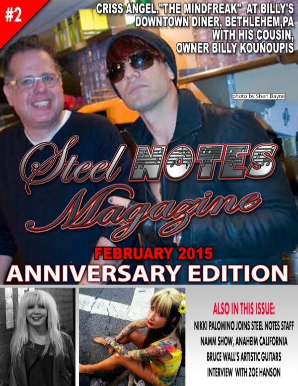 February 2015 Anniversary Edition