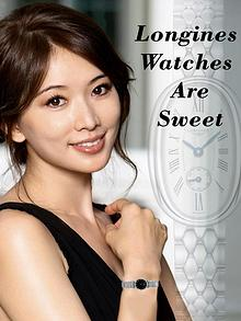 Longines Watches are Sweet