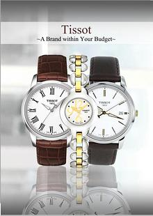 Tissot - A Brand within Your Budget