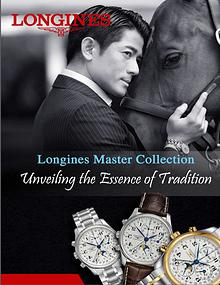 Longines Master Collection – Unveiling the Essence of Tradition
