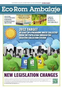 Issue No.5, May - July 2012