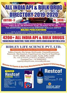 All India API & Bulk Drugs Directory