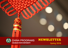 China Programs Newsletter