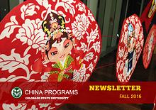 China Programs Newsletter