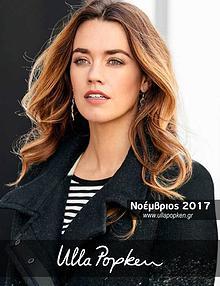 ULLA POPKEN NOVEMBER 2017