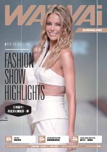 WAiWAi 喂喂雜誌 5 Sep 2013, Issue 079 (Queensland)