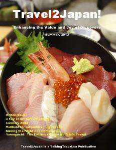 Travel2Japan Volume 1, Summer, 2013