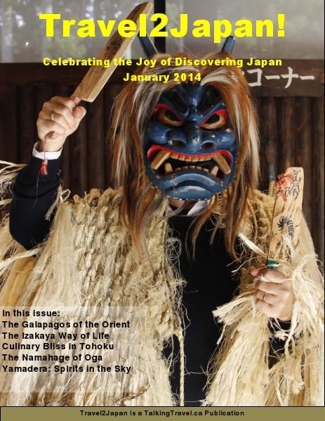 Travel2Japan Vol 2