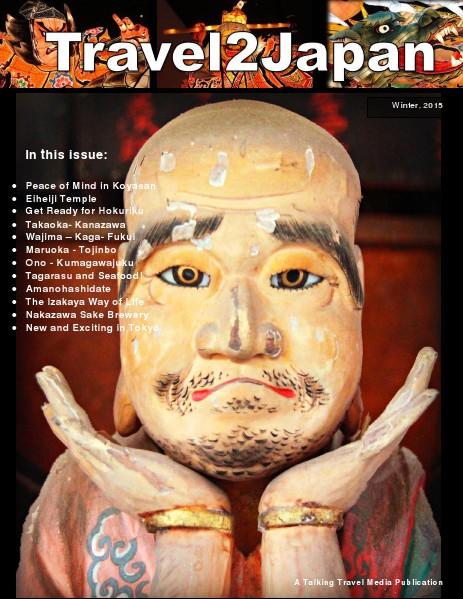Travel2Japan  Winter, 2015 Volume 3