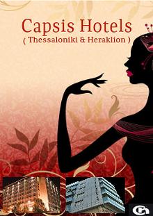Capsis Hotels ( Thessaloniki & Heraklion )